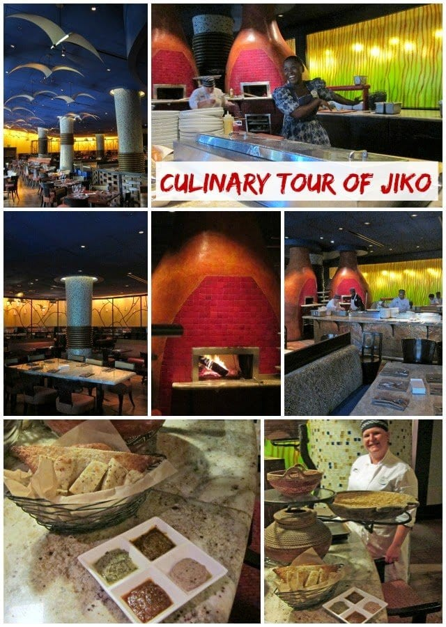 Culinary Tour of Jiko, the Cooking Place at the Animal Kingdom Lodge Walt Disney World Resort